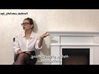 русская училка любит совращать своего ученика) LoLLY LIPS, с диа