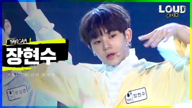 FANCAM P Nation Behind You Jang HyunSoo fancam