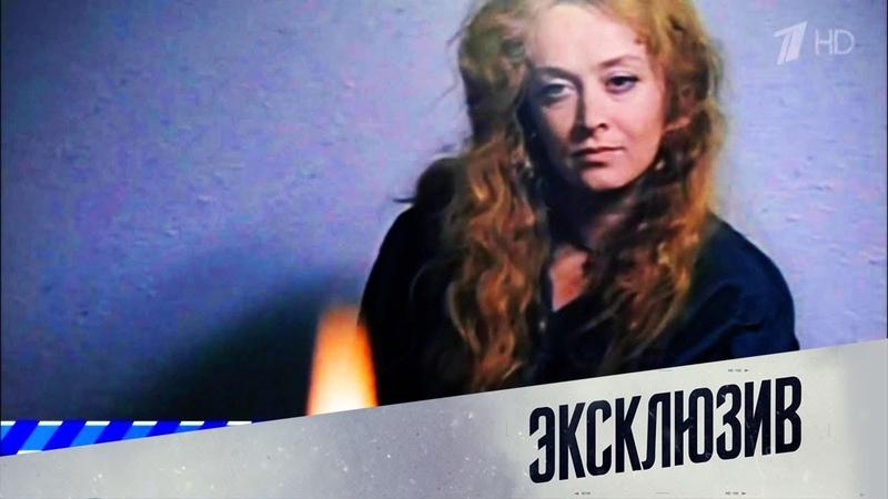 Маргарита Терехова жизнь после славы. Эксклюзив. Выпуск от 15.12.2018