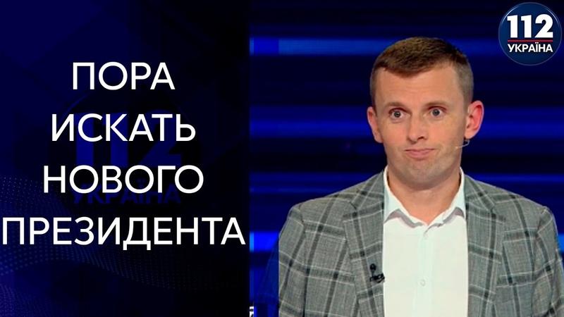 Власть думает что перемирие на Донбассе это и есть желаемый мир Бортник