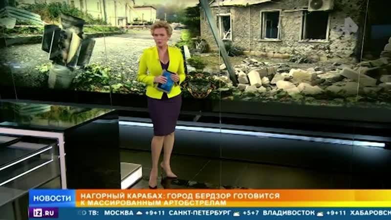В карабахском Бердзоре рассказали как живут под канонаду ударов