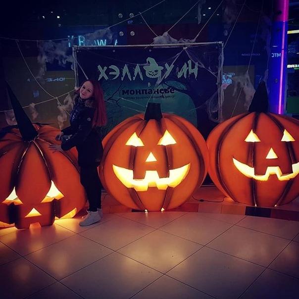 Ириша Чазова: С праздником 🎃 #хеллоуин #монпансье #СПб #Spb #monpansie