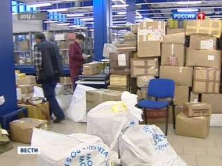 Посылки из-за рубежа дороже 150 евро обложат налогом