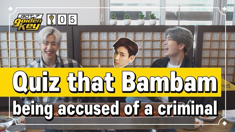 [GOT7 Golden key ep.5] Quiz that Bambam being accused of a criminal(뱀뱀이 범인으로 몰린 퀴즈)