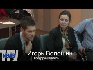 ТГУ NEWS: «Стартап-школa»