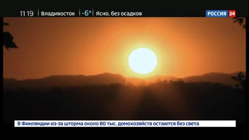 Гонимые Фильм митрополита Илариона Россия 24