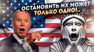 Маневрирующий Байден и невозмутимый Путин: Зачем зазвонил телефон