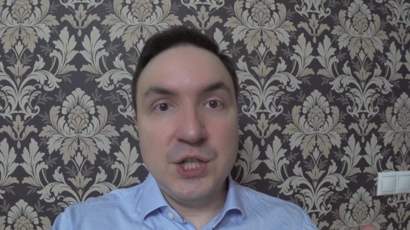 Бизнес план тренинговой компании. Зачем создают бизнес план Способы заработка на дому в интернете | Евгений Гришечкин
