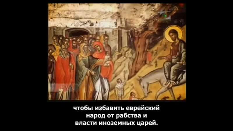 93 Вход Господень в Иерусалим Вербное воскресенье субтитры