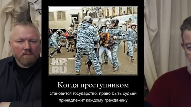 Путинским ментам последнее китайское предупреждение