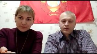 СССР 17 02 2021 Ярославская обл УИК №4 Рыбинск Вместе победа сейчас!