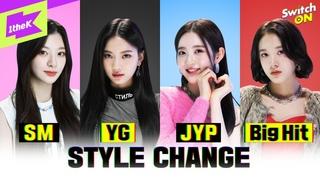 SM 이수만이 BTS 불타오르네를 만들었다면 어떤 느낌일까? | STAYC | BTS | BLACKPINK | TWICE | Red Velvet | SWITCH ON