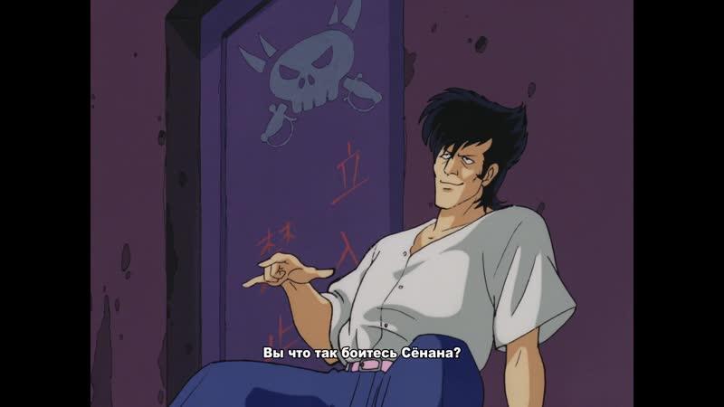 01 серия из 12 Shounan Bakusouzoku Bomber Bikers of Shonan 1986 OVA Русские субтитры