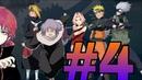 Naruto Shippuden: Ulimate Ninja Storm 2 4 - Бабуськи Чиё больше нет