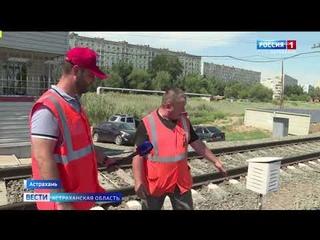 Астраханские рабочие и железнодорожники рассказали о жарких трудовых буднях