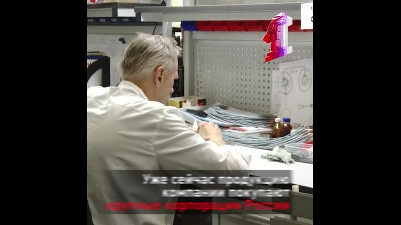 Ярославские разработчики создают новое оборудование для диагностики высоковольтных проводов