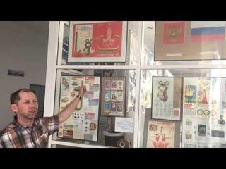 К 40-летию ОЛИМПИАДЫ-80 В МОСКВЕ. Экскурсия по выставке в Музее спортивной славы Обнинска