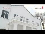 В Ясной Поляне откроется Центр одаренных детей