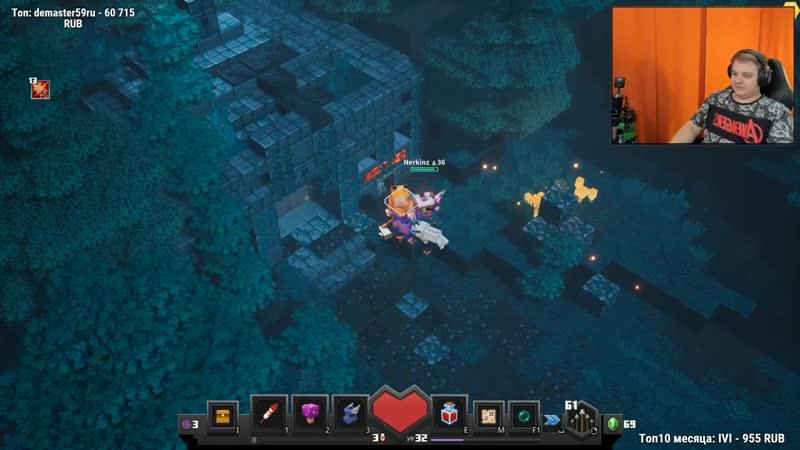 Вселенная Пятёрки БРОНЯ ЛИСА Пятёрка И Неркин Играют В Minecraft Dungeons