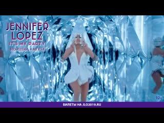 """Jennifer lopez - """"medicine"""" (афиша)"""