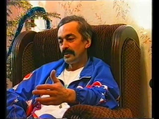 Юрий Шундров (Сокол Киев) - Интервью 1997