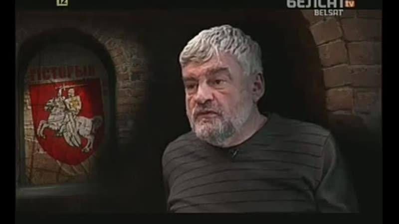 Пісьменнік Уладзімір Арлоў пра Бону Сфорца