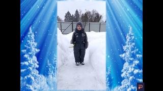 Смирнов Матвей #ЗимнийФлешмобrukbibka