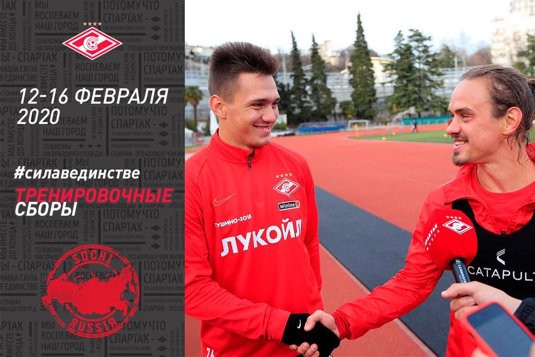 Дмитрий Маркитесов и Андрей Ещенко