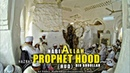 Hazrat Hud عليه السلام Prophet Sort Story Nabi Hood aur Qaum E Aad