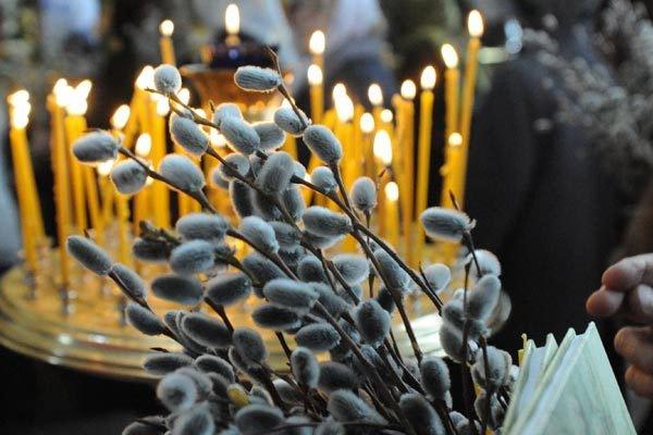 Вербное воскресенье 2020 число, традиции, приметы