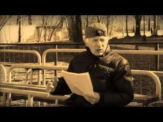 Жанна Кушнирова - кандидат №3 в директора MEDIA CLASS-2014!!!