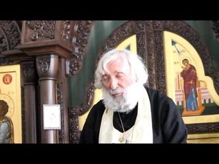 Протоиерей Евгений Соколов. Где Дух Святой - там и Церковь