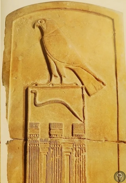 Последняя Египетская династия Двадцать шестая династия была последней, фараоны которой были египтянами. Последующие династии были уже исключительно иноземными. Время правления этой династии с