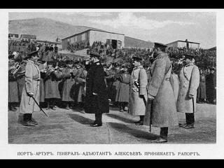 Героям забытой Русско-Японской войны посвящается. Марш  Славянки.
