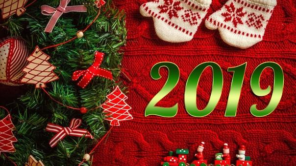 Прикольные Новогодние Обои На Телефон