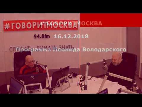 Германия от падения Берлинской стены до кризиса мигрантов Константин Залесский 16 12 2018