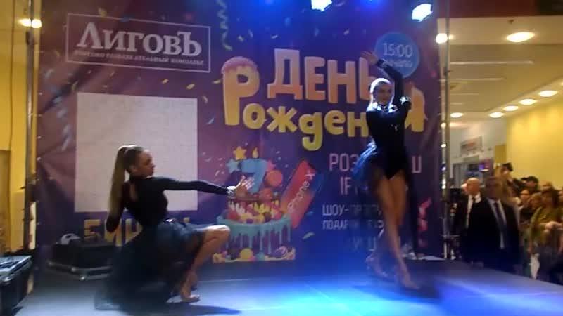 Андрей Григорьев Аполлонов Беги ТРК 09 2018 360p mp4