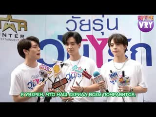 BKC + Superboy Project: Gen Y The Series - VRY-Thailand We are Y  (rus sub)