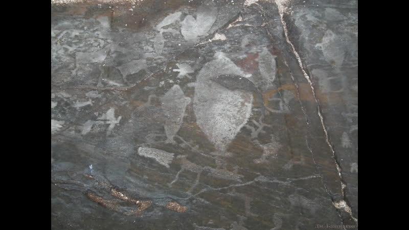 Петроглифы Карелии Бесовы следки интереснейший и ценнейший объект смонтировано в походе 22 июля 2011 г