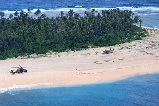 На необитаемом острове нашли трёх пропавших моряков благодаря надписи SOS Они сбились с пути, в лодке закончилось топливоВ Австралии военные смогли найти трёх исчезнувших моряков по надписи SOS,