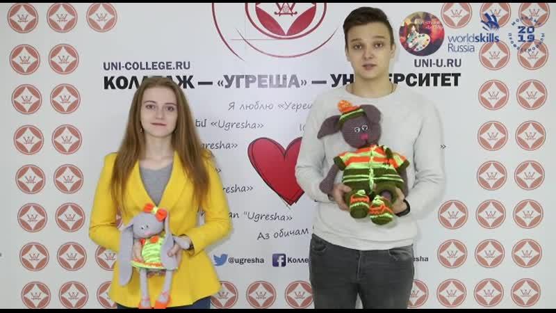 МоскОбл LeCon Мамалига Кондрашов Ролик Колледж Угреша