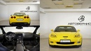 Chevrolet Corvette C6 Z06 7 0 MT 513 л с 2008 г