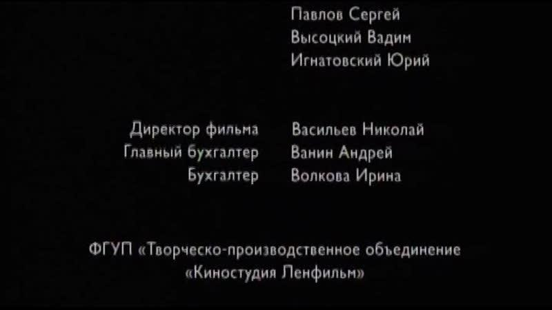 03-04_Luna.v.zenite.2007.O.DVDRip