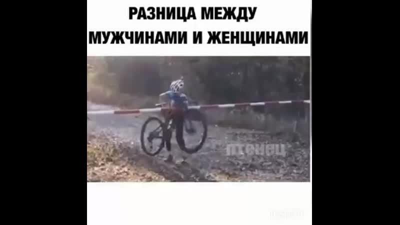VIDEO 2019 06 11 13 20