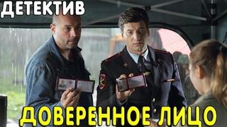 Захватывающий фильм про беспредел [[ Ментовские войны - Доверенное лицо ]] Русские детективы
