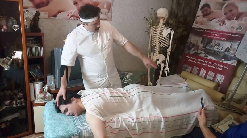 Мануальная терапия для спины лежа спиной вверх Общие приемы Часть 1