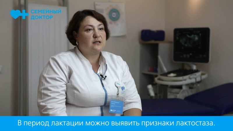 Ультразвуковая диагностика патологий молочных желез I Врач ультразвуковой диагностики Карелина Анна Валерьевна
