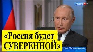 Австрийские СМИ в ШОКЕ! Путин ответил на вопросы китайских СМИ