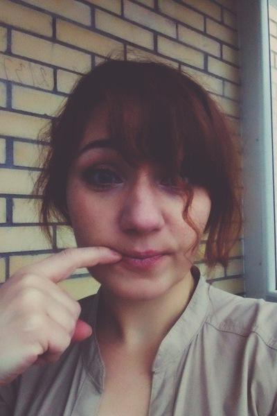 Ольга Chiffa