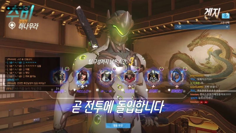 Overwatch Korean Genji God WATER Goes Insane With 46 Elims